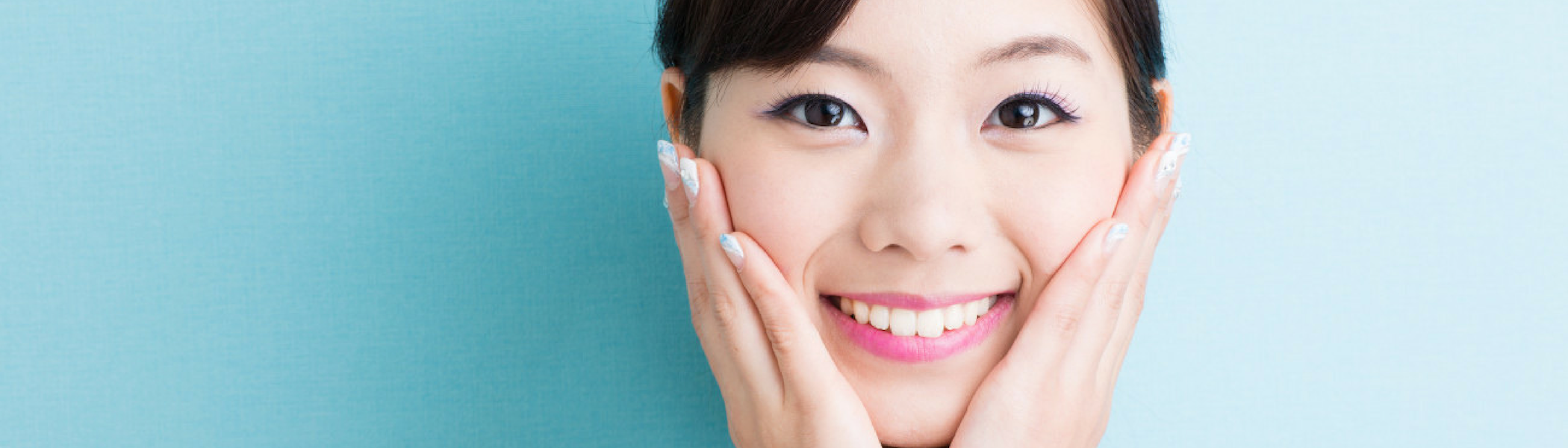 Banner - How to Get Rid of Pimples